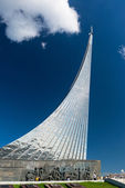 Monument to the Conquerors of Space in Moscow — Stock Photo