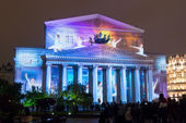 The Bolshoi Theatre during the International festival Circle of — Stock Photo