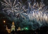 Fireworks over the main building of Moscow State University — Stock Photo