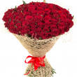 Stock Photo: Big bouquet of red roses