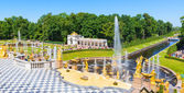 Grand Cascade and Sea Channel in Peterhof Palace, Saint Petersb — Stock Photo