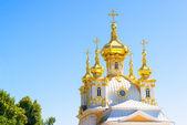 Peterhof Palace in Saint Petersburg — Stock Photo