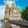 Church of Savior on Spilled Blood in St Petersburg, Russia — Stock Photo #48646587