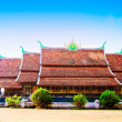 Stock Photo: Wat singhtong in Laos