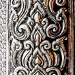 Silver carving — Stock Photo #22070555
