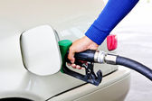 Fuel petrol — Stock Photo
