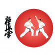 Stockvektor : Illustration on karate