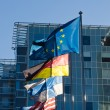 Fluttering flags of the countries of the European Union — Stock Photo #13098959