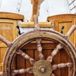 Steering wheel of a yacht, close up — Stock Photo