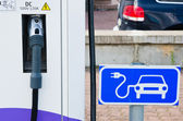 Charging station for electric cars, close-up — Stok fotoğraf