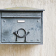 Stock Photo: Old mailbox on building wall, close-up