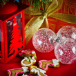 Stock Photo: Decoration and gifts of toys for Christmas