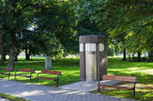 Public toilet in park — Stock Photo