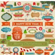 Christmas set - vintage ribbons — Stockvector #15054561