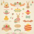 Easter scrapbook set - labels — Stock Vector #20147833