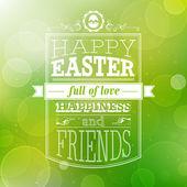Easter card. Vector illustration. — Stock Vector