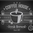 Coffee House card - Chalkboard. — Vettoriale Stock