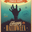 Halloween Zombie Party Poster. — Stock Vector