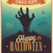 Stock Vector: Halloween Zombie Party Poster.