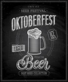 Vintage Beer Brewery Poster - Chalkboard. — Stock Vector