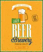 Vintage Beer Brewery Poster. — Stock Vector