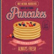 Vintage Pancakes Poster. Vector illustration. — Stock Vector