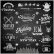 Christmas set - labels — Vettoriale Stock
