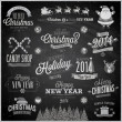 Christmas set - labels — Stock Vector