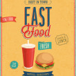 Vintage Fast Food Poster. — Stock Vector #36080037