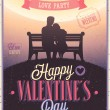 Valentines day Poster. — Vector de stock