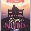 Valentines day Poster. — Cтоковый вектор