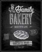 Vintage Bakery Poster — Stock Vector