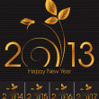 New Year greeting card - Stock Photo