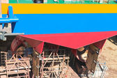 Ship repair in dry dock shipyard — Stock Photo