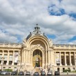 Museum in Petit Palace. Paris. France — Stock Photo #26146751