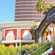 Entrance in Encore hotel and casino in Las Vegas, Nevada. — Stock Photo #34926011