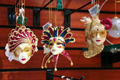 Carnival masks are sold in Venetian Hotel in Las Vegas — Stock Photo