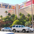 Stock Photo: Mirage hotel in Las Vegas
