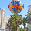 Montgolfier Balloon near Paris Hotel in Las Vegas — Stock Photo