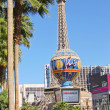 Paris Hotel in Las Vegas — Stock Photo