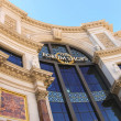 "Stock Photo: Mall ""Forum Shops"" in Caesar's Palace in Las Vegas"