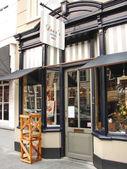 Shop design in the Dutch town of Heusden. — Stock Photo