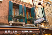 Facade of the Hotel Antica Casa Carettoni in Venice, Italy — Stock Photo