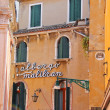 Hotel and restaurant Albergo Malibran in Venice, Italy — Stock Photo