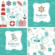 Beach set — Stock Vector