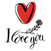 Eu te amo — Vetorial Stock