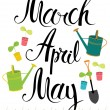 March, April, May — Stock Vector
