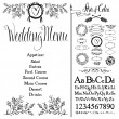 Stock Vector: Wedding menu, font set and design elements set