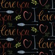 I love you dark background with hearts and arrows — Vettoriale Stock
