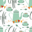Coffee party pattern — Stock Vector